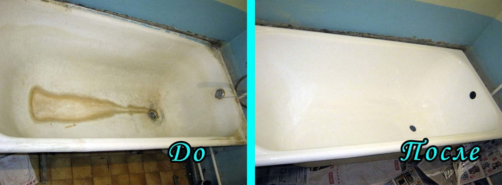 Как обновить ванну в домашних условиях своими руками
